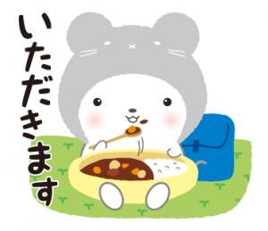 らくちぅはお弁当も大好き♪